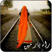 Download Raah E Yaar Main - Wajiha Bukhari  1.0 APK File for Android