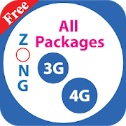 Packages Of Zong  APK 1.2