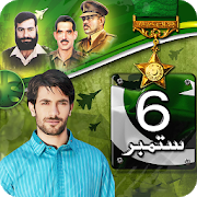 Pak Defence Day photo frames & 6 Sep Flex maker For PC