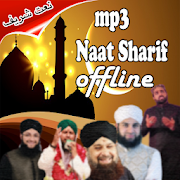 Naat Sharif mp3 offline 1.0 Android Latest Version Download