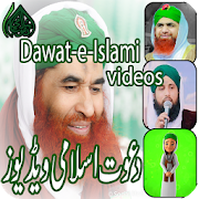 Madani Channel Video 2.2 Android Latest Version Download