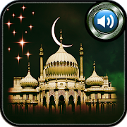 Islamic Audio  Latest Version Download