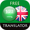 Arabic - English Translator APK 4.6.6