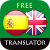 Spanish - English Translator Latest Version Download
