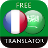 French - Arabic Translator 4.6.6 Android for Windows PC & Mac
