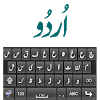 Urdu Keyboard 2017 Latest Version Download