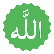 Islamic Stickers (WAStickerApps) 7.0 Android Latest Version Download