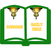 Ramadan Daily Duas 1.0 Latest Version Download