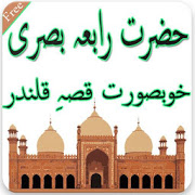 islamic books in urdu  APK 1.0