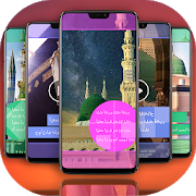 FullScreen Islamic Video Status Maker - 30 Sec 1.0 Android Latest Version Download
