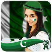 14 August photo Editor Latest Version Download