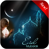 Eid al fitr photo frames  Latest Version Download