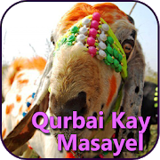 Qurbani Kay Masail 1.0 Latest Version Download