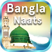 Naats Bangla Audio and Video 1.2 Android Latest Version Download