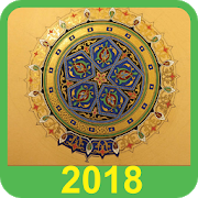 Islamic(Urdu) Hijri Calendar 2018 For PC
