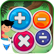 Kids Maths Practice Game 1.0 Android Latest Version Download