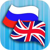 Russian English Translator Latest Version Download