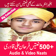 Farhan Ali Qadri  Ramzan Naats  Latest Version Download