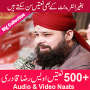 Owais Raza Qadri Naats  Latest Version Download