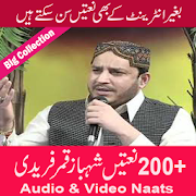 Shahbaz Qamar Fareedi Naats  Latest Version Download