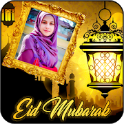 Eid Mubarak Photo Frame