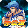 Kung Fu Do Fighting Latest Version Download