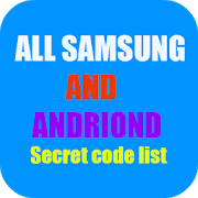 Guide Code For Samsung  Latest Version Download