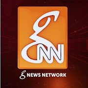 GNN Pakistan  Latest Version Download