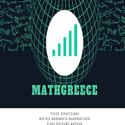 mathgreece  APK 1.5