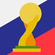 2018 Football World Cup Russia APK