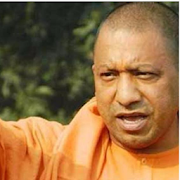 Yogi Adityanath  Latest Version Download
