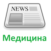 Medical News  Latest Version Download