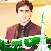 Pakistan Flag Face Photo Maker APK
