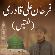 Farhan Ali Qadri Naats 1.1 Android Latest Version Download