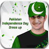Pakistan Independence Dress Up Latest Version Download
