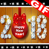 New Year GIF 2018 Latest Version Download