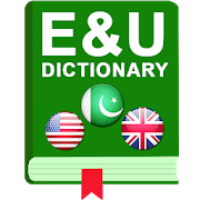 English to Urdu Dictionary  in PC (Windows 7, 8 or 10)