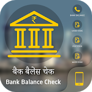 Bank Balance Check  APK 2.0