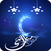 Eid Said Latest Version Download