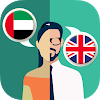Arabic-English Translator Latest Version Download