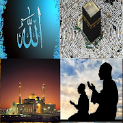 Allah Songs اللہ گانے ‎ 1.2 Android Latest Version Download