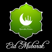 Eid Mubarak Photo Editor - Unique Frame  in PC (Windows 7, 8 or 10)