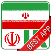 Iran Newspapers : Official  Latest Version Download