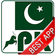 Pakistan Newspapers : Official  Latest Version Download
