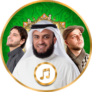 Top islamic ringtones 2018  Latest Version Download