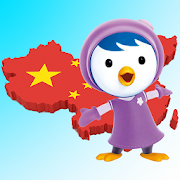 Chinese study for kids 1.2 Latest Version Download