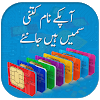 Check SIM Registration APK 1.1