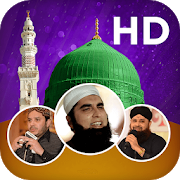 Naats HD (Video & Audio)  Latest Version Download