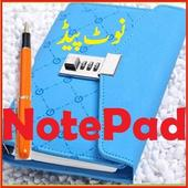 Notepad Note color full To do Reminder Note Color  Latest Version Download