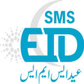 Eid Greetings SMS  Latest Version Download